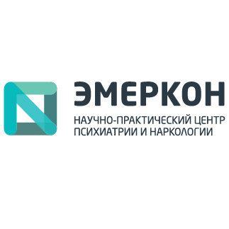 фотография Научно-практического центра наркологии и психиатрии ЭМЕРКОН на Октябрьской улице