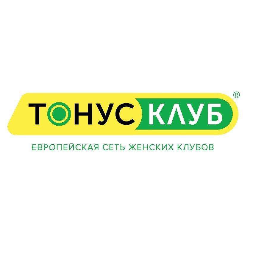 фотография Женского фитнес-клуба ТОНУС-КЛУБ на Уральской улице