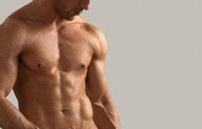 фотография Глубокое бикини мужское