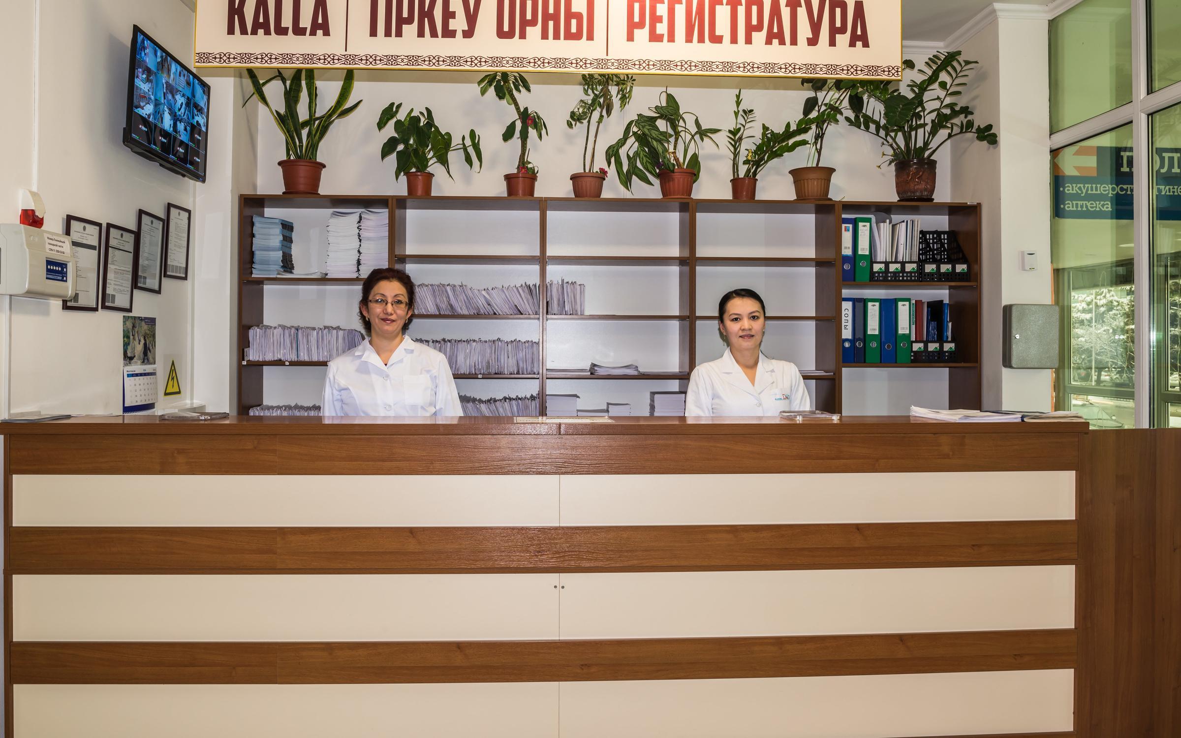 Поликлиника ржд н-новгород