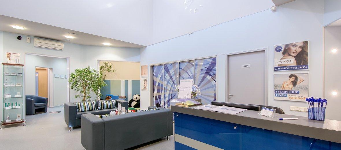 Фотогалерея - Медицинский центр Тельмана 41