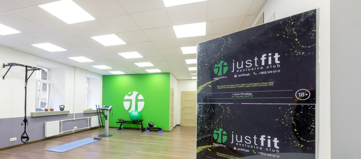 Фотогалерея - ЭМС фитнес-студия JustFit Exclusive Club на метро Садовая