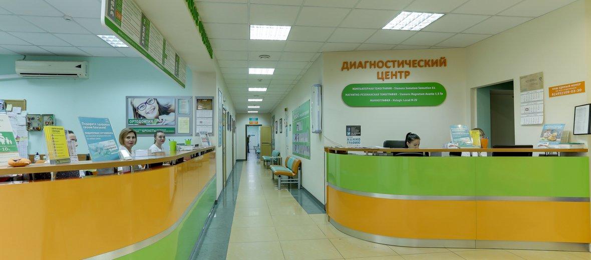 Фотогалерея - Медицинский центр Медина в Раменском