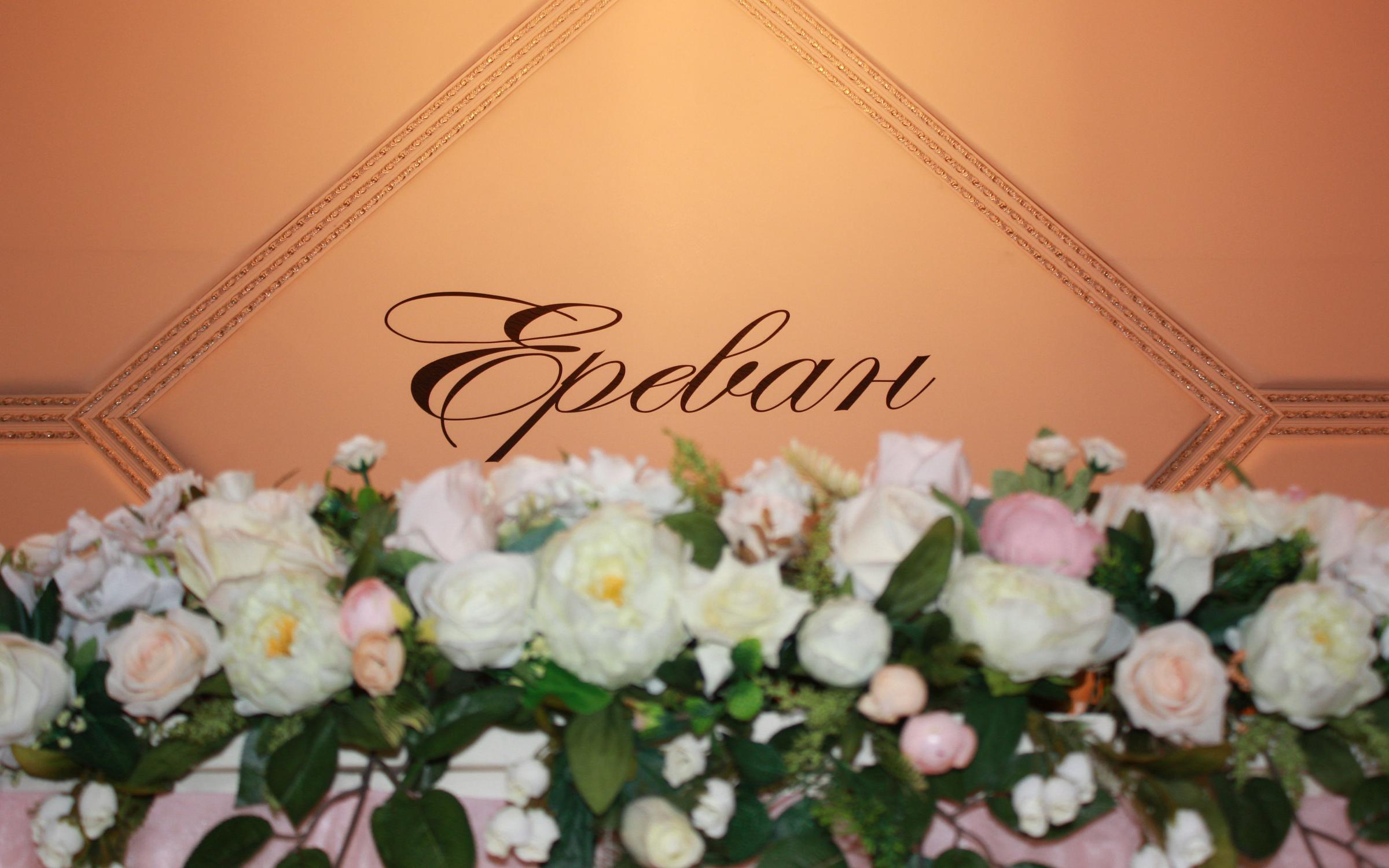 фотография Ресторана ЕРЕВАН на Оренбургской улице, 32 стр 5