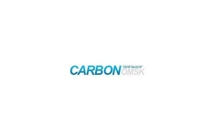 фотография Торгово-сервисной фирмы Carbon Omsk