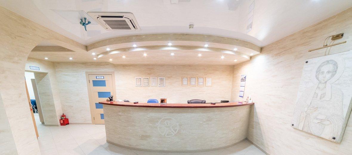 Фотогалерея - Центр общей медицины на улице Крылова