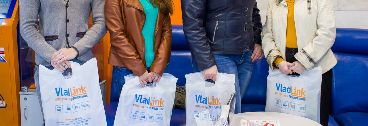 фотография Интернет-провайдера Владлинк на проспекте 100-летия Владивостока