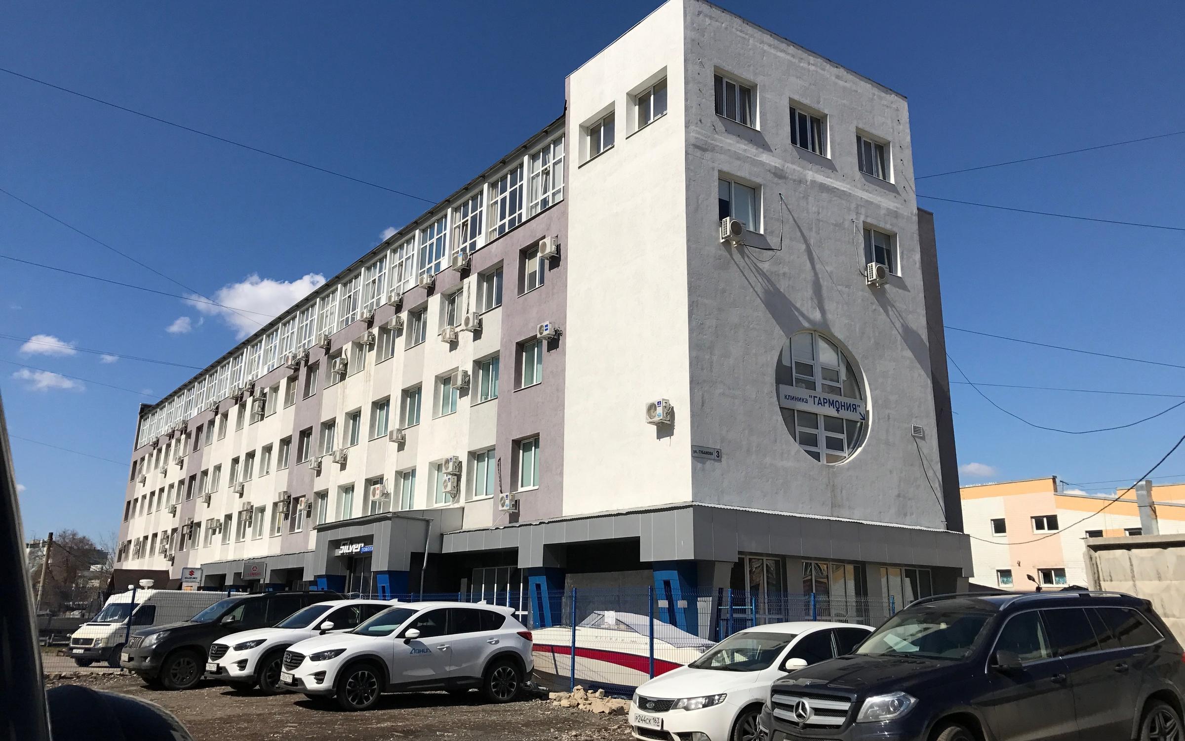 фотография Медицинской клиники Гармония на улице Губанова