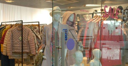 фотография Магазина одежды Alisetta! в ТЦ Таганский Пассаж