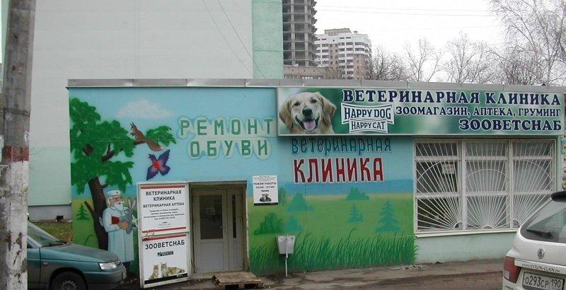 Продуктовый магазин, ип любимов вв г аксай