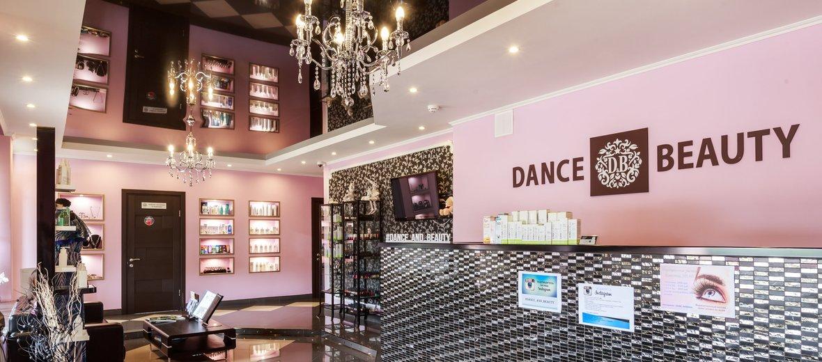 Фотогалерея - Салон красоты DanceandBeauty на метро Речной вокзал