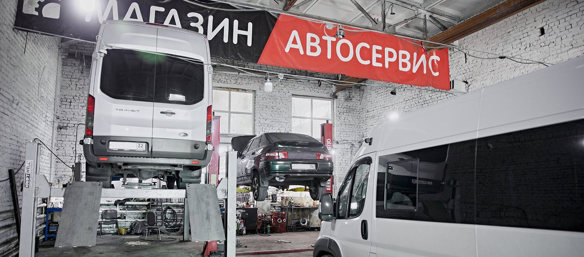 Фотогалерея - Автотехцентр Форест-Авто