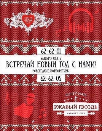Ночной клуб сердце в хабаровске работа в клубах москвы ночных