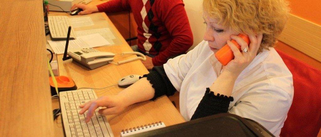 фотография Семейной клиники