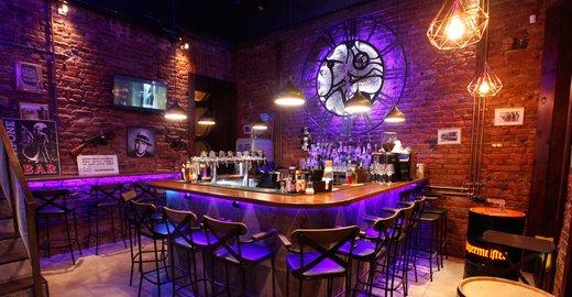 фотография Бара Al Capone Bar на улице Жуковского