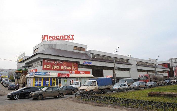 фотография Торгового центра Проспект в Приволжском районе