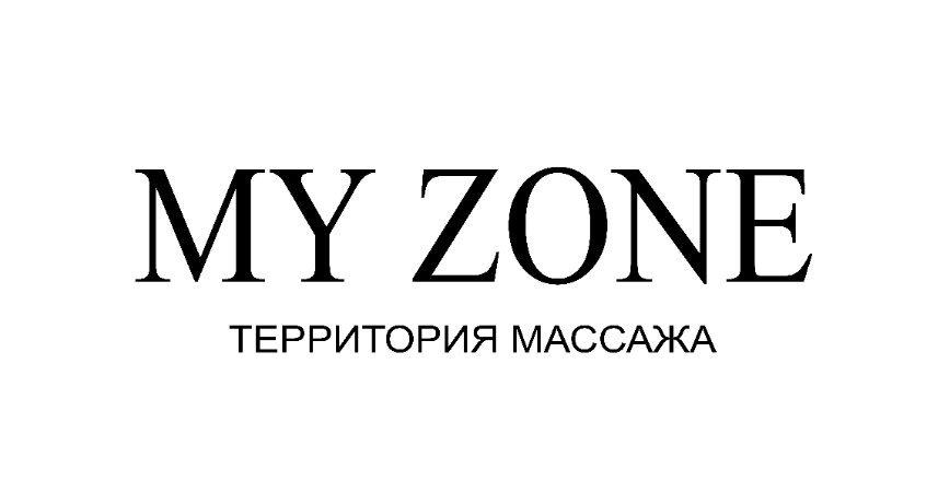 фотография Массажного салона MY ZONE Территория Массажа в Малом Николопесковском переулке