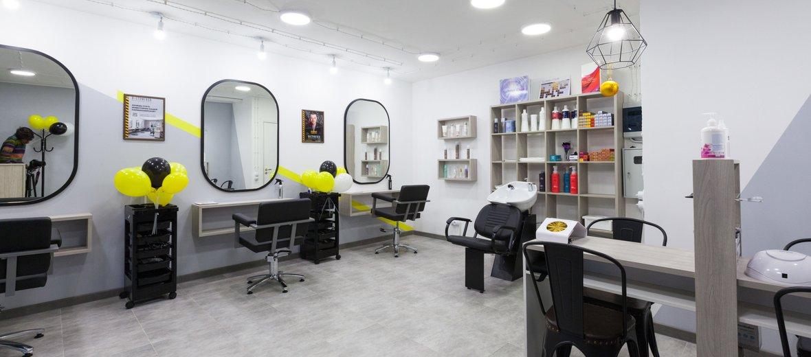 Фотогалерея - Салон-парикмахерская Постригаев на Каширском шоссе