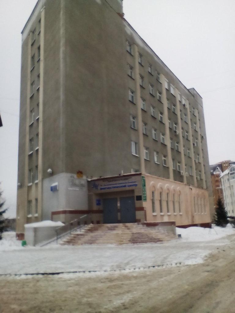 фотография Республиканской клинической больницы Консультативно-Диагностический центр на Московском проспекте
