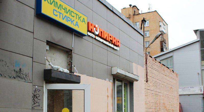 фотография Фото-копировального центра Копирка на улице Народного Ополчения