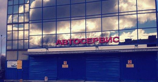 фотография Автосервиса Механика на улице Черепанова