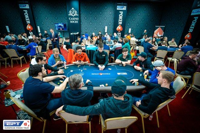 Сочи казино покер отзывы казино дающие деньги за регистрацию без депозита