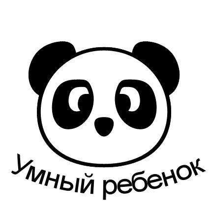 фотография Центра развития Умный Ребенок на улице Дзержинского