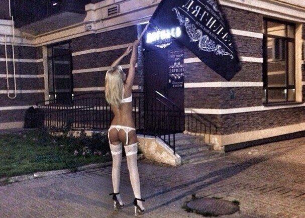 Дягилев казань мужской клуб работа официантом в москве вакансии ночной клуб