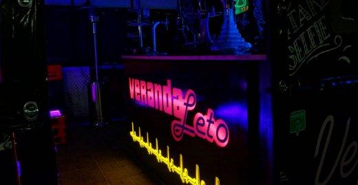 фотография Кафе Veranda Leto на улице Самохвалова в Дзержинске