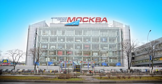 ТЦ Москва на Каширском шоссе - отзывы, фото, цены, телефон и адрес, список  магазинов и заведений - ТЦ - Москва - Zoon.ru 602f70bf508