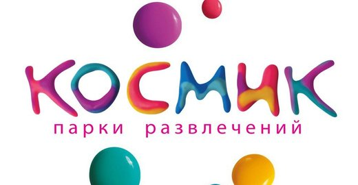 фотография Спорт-кафе Космик в ТЦ ВЭЙПАРК