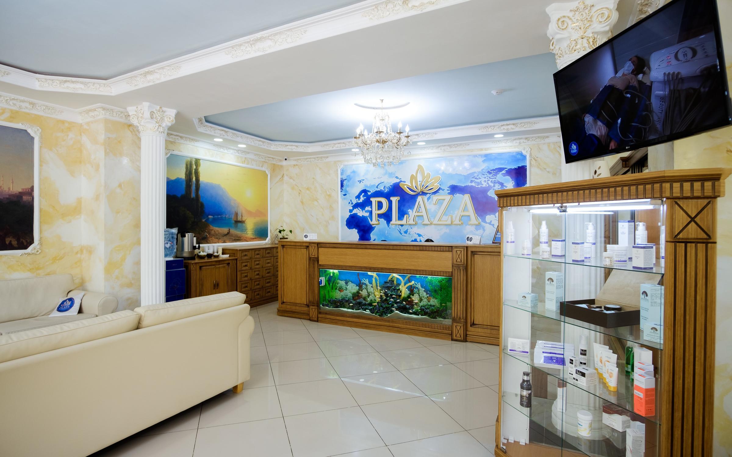 фотография Медицинского центра Plaza на проспекте Нуркена Абдирова