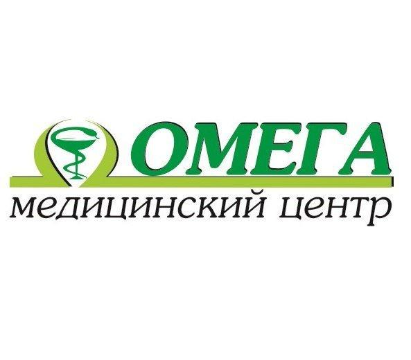 Фотогалерея - Центр медицинских комиссий Омега, г. Челябинск