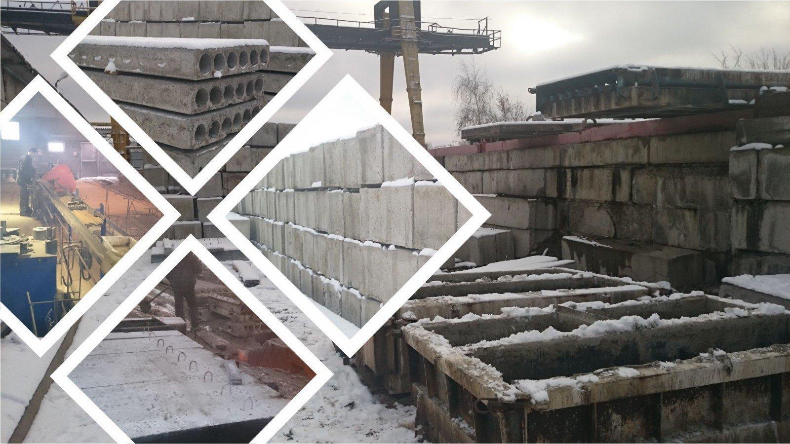 Бетон ореховская 80 бетон захарово