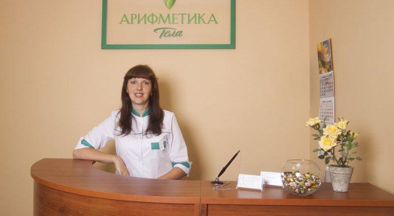 фотография Клиники медицинского массажа и косметологии Арифметика тела в Марьино