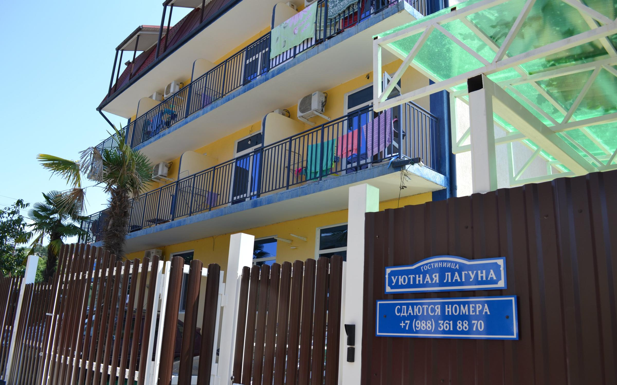 фотография Гостиницы Уютная Лагуна на улице Декабристов