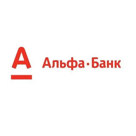банк промсвязьбанк кредит