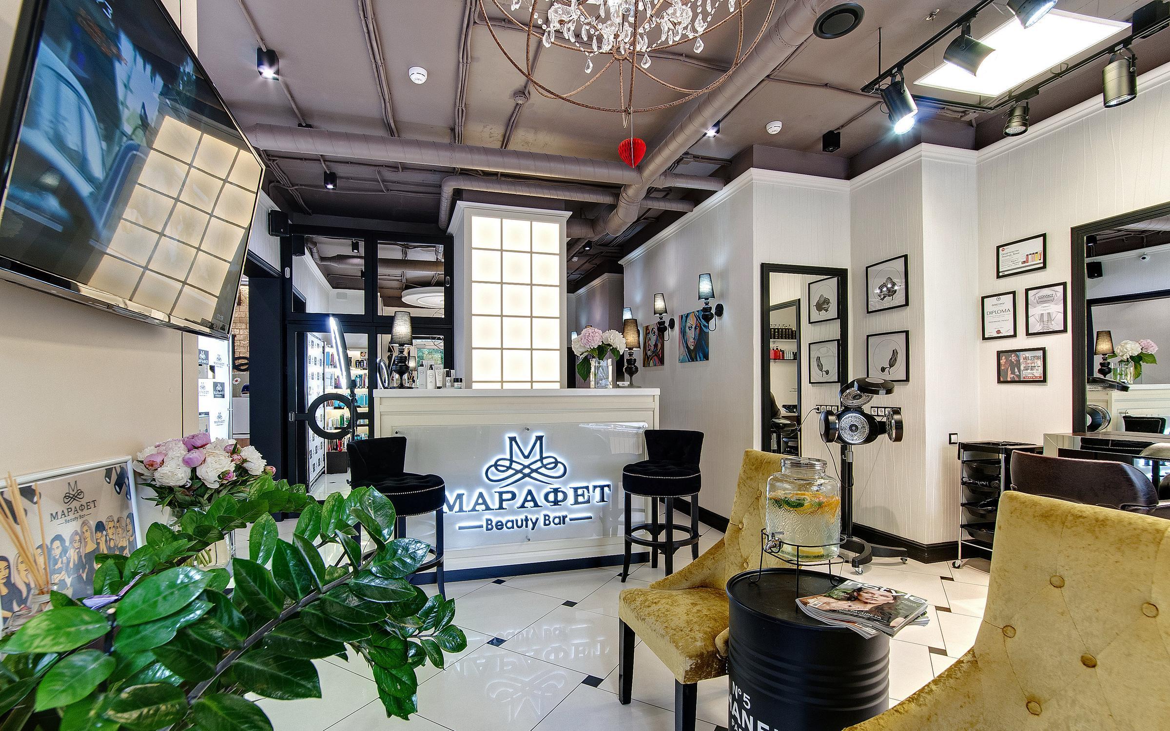 фотография Beauty Bar МАРАФЕТ на Ленинском проспекте