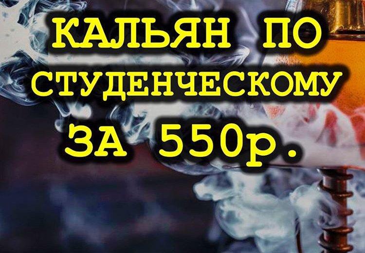 Фотогалерея - Кальян-бар Ruskalyan на улице Островитянова