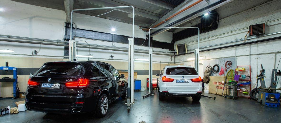 Фотогалерея - Технический центр STATION 2х4