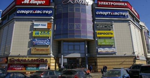 a1e39e00c9e6 Отзывы о торговом центре Ковчег в Митино - Торговые центры - Москва