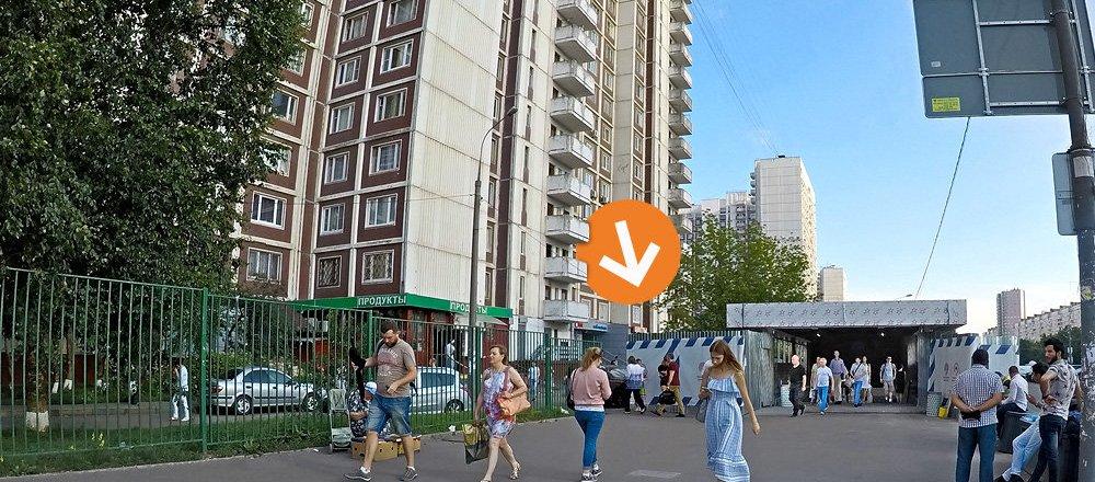 фотография Фото-копировального центра Копирка на метро Алтуфьево
