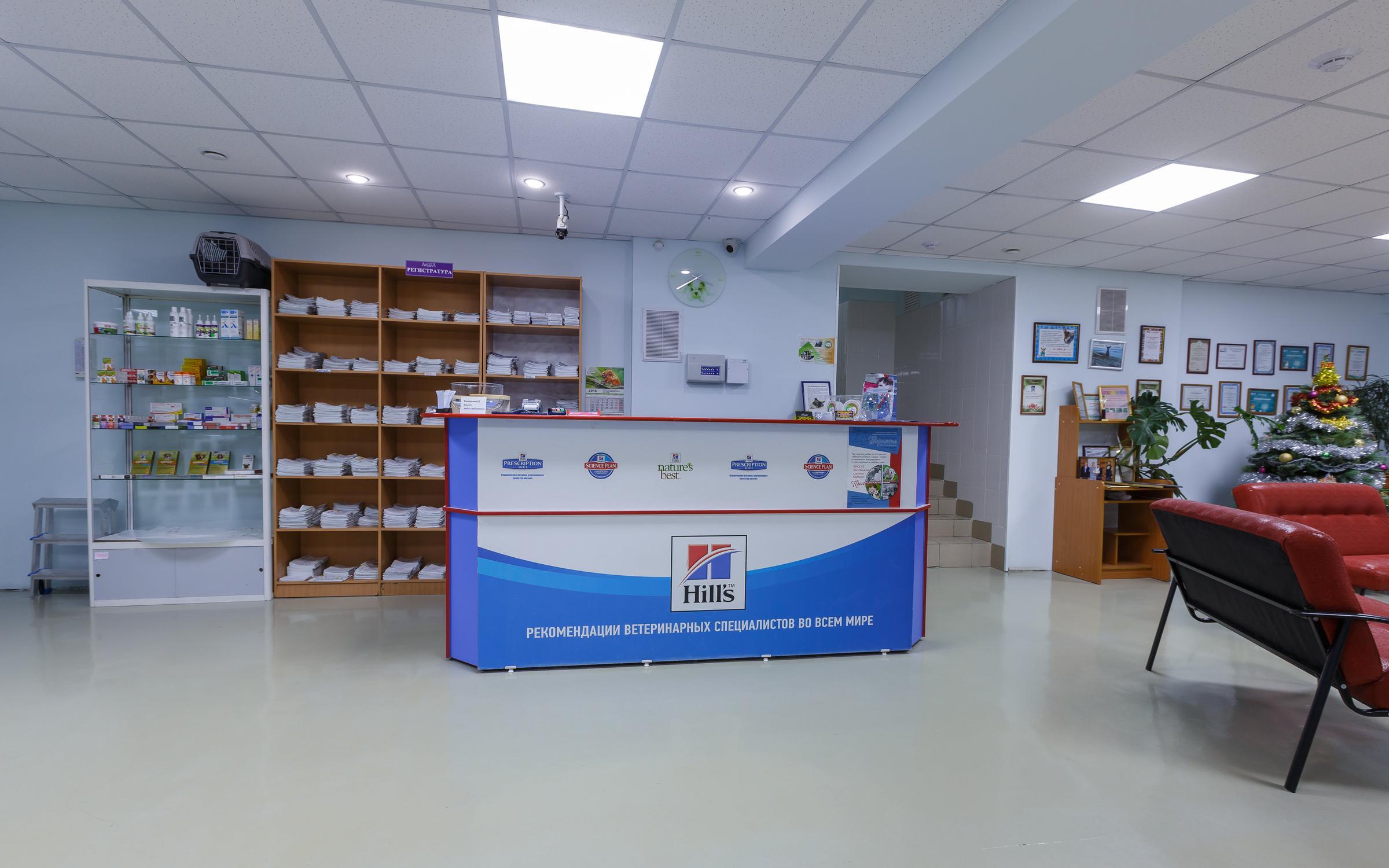 фотография Ветеринарной клиники Акелла на улице Партизана Железняка