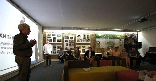 фотография Центр архитектурного коворкинга в Гранатном переулке