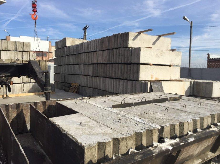 Бетон днепропетровская ростов коронка по бетону для розеток купить новосибирск