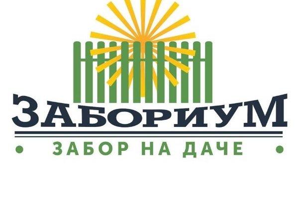 фотография Компания по изготовлению заборов Забориум на Дмитровском шоссе