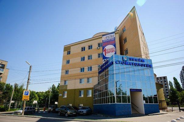 фотография Стоматологической клиники Прайм-Стоматология на улице Советской Армии