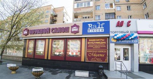 34aa9f6d596 Магазин ДИНА-ОБУВЬ на Московском проспекте - отзывы