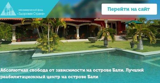 Лечение алкоголизма московский пр, 4 эфективное лечения алкоголизма новосибирск