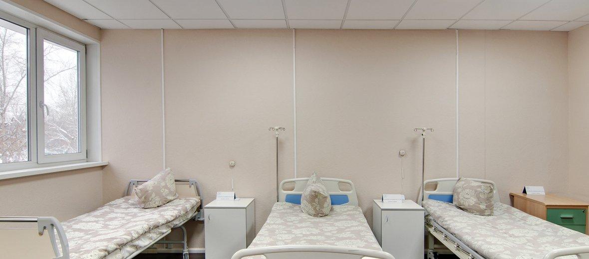 Цена эко москва центр планирования семьи